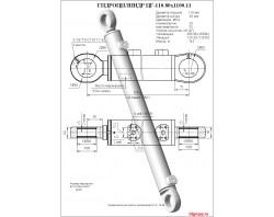 Гидроцилиндр рукояти цг-110.80х1100.11 ек-12, 18-40