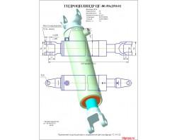 Гидроцилиндр рулевого управления цг-80.50х250.01, 225.06.02.00.00